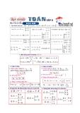 Công thức toán đại số cấp 3