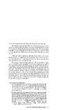 Lịch sử triết học Trung Quốc tập 2 part 6