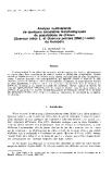 """Báo cáo lâm nghiệp: """"Analyse multivariable quelques caractères morphologiques de populations de chênes (Quercus robur L. et Quercus petraea (Matt.) Liebl.) du Hurepoix de."""""""