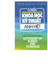 Từ điển khoa học kỹ thuật Anh - Việt part 1