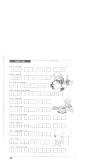 Tự học viết tiếng Nhật căn bản Katakana part 4
