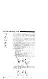 Tự học viết tiếng Nhật căn bản Hiragana part 2