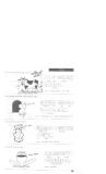 Tự học viết tiếng Nhật căn bản Hiragana part 9