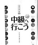 SHIKEN NI DERU 1-2KYUU BUNPOU - PART 3
