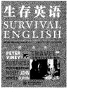 basic survival students booK PHẦN 1