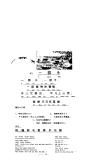 Tự học tiếng Bắc Kinh part 8