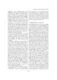 A TEXTBOOK OF POSTPARTUM HEMORRHAGE - PART 6