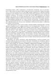 vkladimirov a a wi fu phần 4