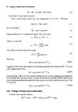 Introduction to Continuum Mechanics 3 Episode 5