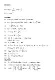 Introduction to Continuum Mechanics 3 Episode 15