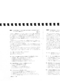 kanzen master dokkai 2kyuu (luyện dokkai) tập 1b