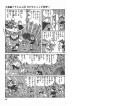 học tiếng Nhật qua truyện tranh tập 23b (Doremon tiếng nhật toàn tập;Mb lớn=download về đọc nhanh hơn đợi nó hiện trên tailieu.vn)