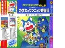 học tiếng Nhật qua truyện tranh tập 24a (Doremon tiếng nhật toàn tập;Mb lớn=download về đọc nhanh hơn đợi nó hiện trên tailieu.vn)