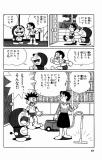 Học tiếng Nhật qua truyện tranh tập 5b (Doremon tiếng nhật toàn tập;Mb lớn=download về đọc nhanh hơn đợi nó hiện trên tailieu.vn)