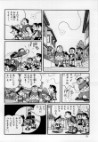 học tiếng Nhật qua truyện tranh tập 6b (Doremon tiếng nhật toàn tập;Mb lớn=download về đọc nhanh hơn đợi nó hiện trên tailieu.vn)