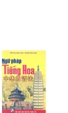 Ngữ pháp tiếng Hoa part 1