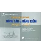 Thuật ngữ và kỹ thuật đóng tàu và đăng kiểm Anh - Việt
