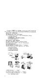 Giáo trình Hán ngữ tập 1 - Quyển hạ part 3