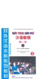 Giáo trình Hán ngữ tập 1 - Quyển thượng part 1