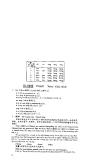 Giáo trình Hán ngữ tập 1 - Quyển thượng part 3