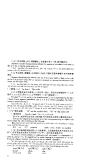 Giáo trình Hán ngữ tập 1 - Quyển thượng part 4