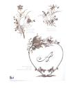 Kỹ thuật vẽ và in hoa part 9