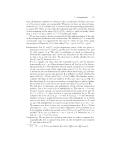 Effective Computational Geometry for Curves & Surfaces - Boissonnat & Teillaud Part 2