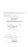 Tính nội lực cốt thép bằng SAP 2000 version 9 tập 1 part 5