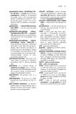 A–Z of Haematology - part 6