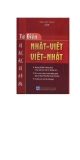 Từ điển Nhật – Việt part 1