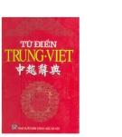 Từ điển ngôn ngữ: Trung - Việt