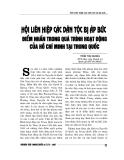 """Báo cáo nghiên cứu khoa học """" Hiệp hộp liên hiệp các dân tộc bị áp bức điểm nhấn trong quá trình hoạt động của Hồ Chí Minh tại Trung Quốc """""""
