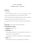 Bài : 35THỰC HÀNHVỀ KHÍ HẬU THUỶ VĂN VIỆT NAM