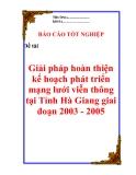 Giải pháp hoàn thiện kế hoạch phát triển mạng lưới  viễn thông tại bưu điện Hà Giang