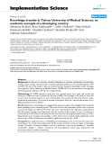 Knowledge transfer in Tehran University of Medical Sciences: an academic example of a developing country