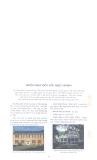 Cổ học Trung Hoa trong Nghệ thuật kiến trúc part 4