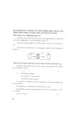 Hóa lý và hóa keo part 7