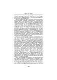 Money and Power Great Predators in the Political Economy of Development_9