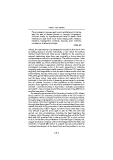 Great Predators in the Political Economy of Development_5