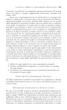 Transformative Organizations Response Books_14