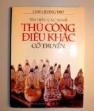 Ebook Tìm hiểu các nghề thủ công điêu khắc cổ truyền - Chu Quang Trứ
