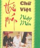 Ebook Thư pháp chữ Việt nhập môn - Nguyễn Bá Hoàn