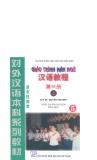 Giáo trình Hán ngữ - Tập 3 (Quyển Thượng) - Trần Thị Thanh Liêm (biên dịch)