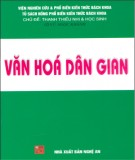 Giáo trình Văn hóa dân gian - Vũ Ngọc Khánh