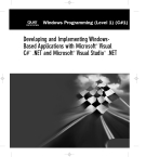 Developing and Implementing Windows-based Applications with Microsoft Visual C# .NET and Microsoft Visual Studio.NET