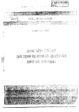 Tiêu chuẩn ngành 14 TCN 90 - 1995