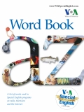 Word Book A - Z