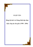 Luận văn tốt nghiệp: Đảng bộ tỉnh An Giang lãnh đạo thực hiện công tác tôn giáo (1990 - 2004)