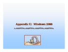 Operating System Concepts - Appendix C: Windows 2000