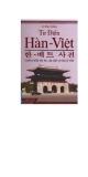 Từ điển Hàn-Việt - Lê Huy Khoa